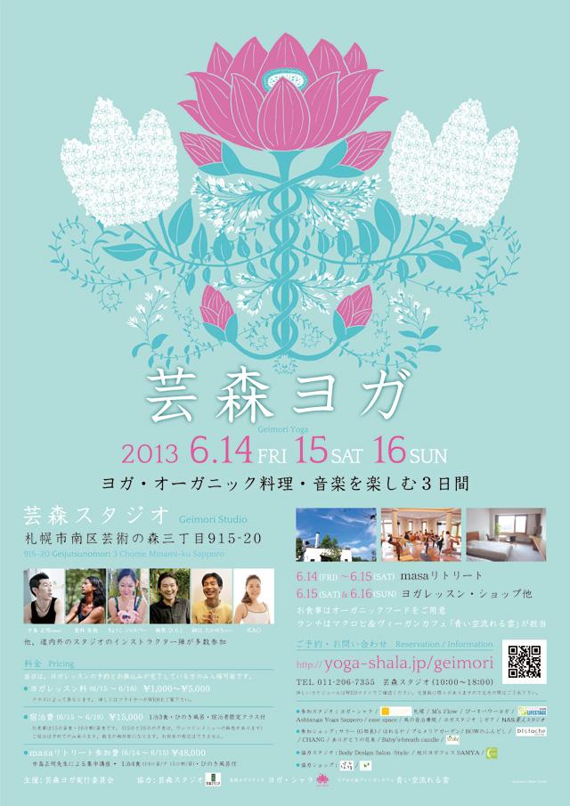 Poster_B3_CMYK